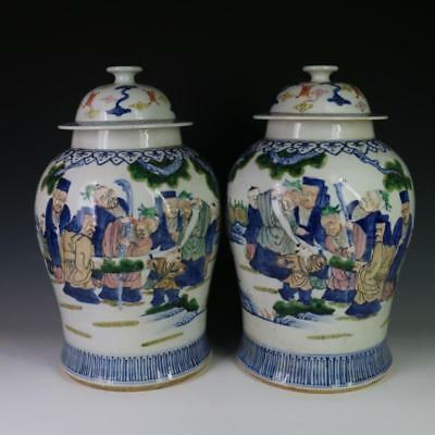 Pair of Rare Chinese Famille Rose Porcelain Huge Jar cover Pots with Mark