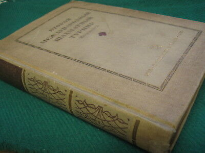Antique Russian Chess Book: Second Moscow International Chess Tournament 1935