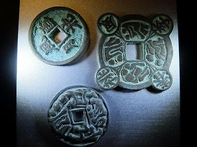 Korea Set Token