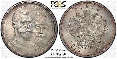 1913 BC Russia Rouble PCGS MS63