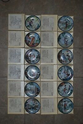 Imperial Jingdezhen Beauties of the Red Mansion Complete 12 Plate Set w/ COA