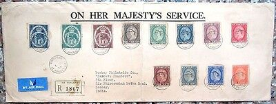 Grenada 1955 issue to $2.50 12v on registered cover to India