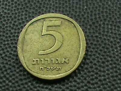 ISRAEL    5  Agorot    1968   $ 2.99 maximum shipping in USA