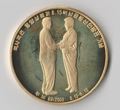 2000 Korea Brass Won KM# 274