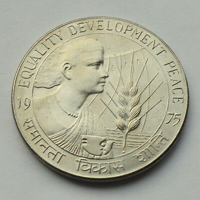India 50 Rupees 1975 Equality Development Peace Silver Coin