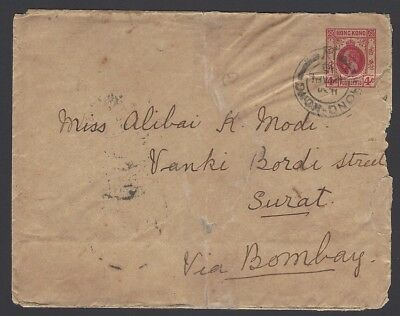 Hong Kong WW1 1915 censored 4c red/brown envelope to India
