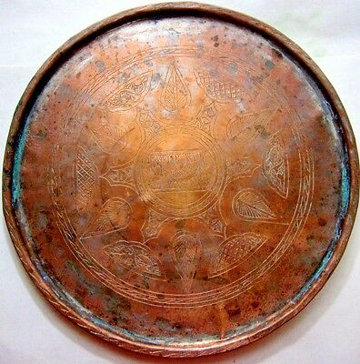 Antique 12 inch Egypt hand made engraved copper art Arab decor tea serving plate