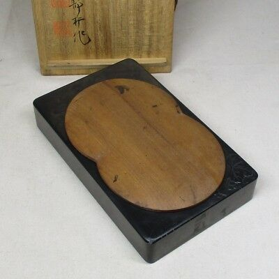B847: Japanese calligraphy tools. An ink stone with Mt.Fuji relief work
