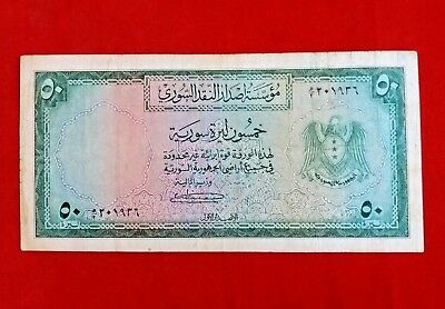 SYRIA (1950-1953) 50 Syrian Pounds - FIRST ISSUE  / RARE