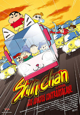 35mm SHIN CHAN FEATURE FILM/MOVIE/PELLICOLA/FLAT/TRAILER/TEASER/BANDE ANIME アニメ