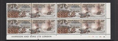 1979 Norfolk Island.Imprint Joined Pairs  8 x 40c MUH Stamps See photos