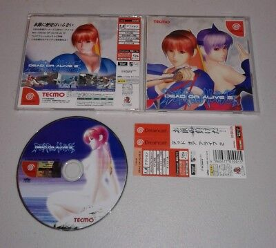 Dead or Alive 2 (Dreamcast) Japan Import CIB w/ spine card FAST FREE SHIPPING!!!