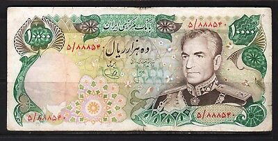 M-East ND1974-79 MR Shah Pahlavi 10000 Rial Banknote P107d F/aF+ condition
