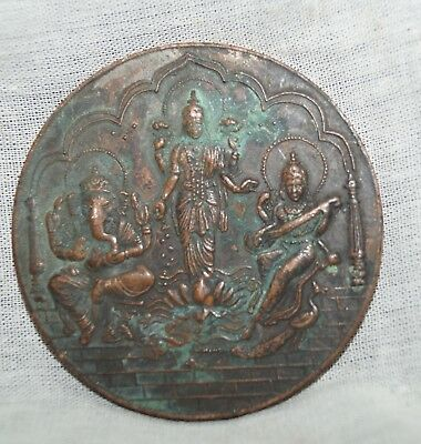 ANTIQUE brass very old lord gnesh and laxmi big size temple  pooja coin