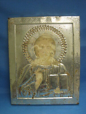 Antique Old Orthodox Icon on the Metal. 19th century