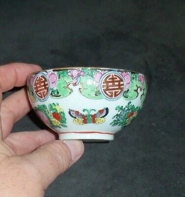 Chinese Export Porcelain  Rose Medallion Famille Rose 8 Tea Cups LithopaneGeisha