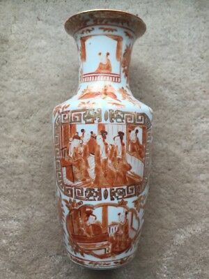 """Qing Dynasty Antique Chinese Porcelain Vase Gilt And Red Hand Painted 9"""""""