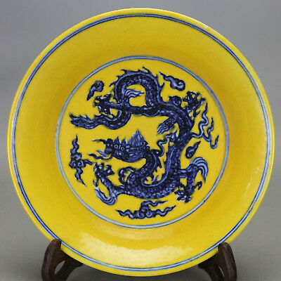 One Rare Chinese Ming Dynasty Yellow Glaze Porcelain Dragon Plate