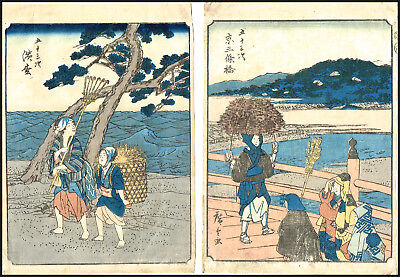 Original Japanese Woodblock Prints: Hiroshige I: Tokaido: Two Prints