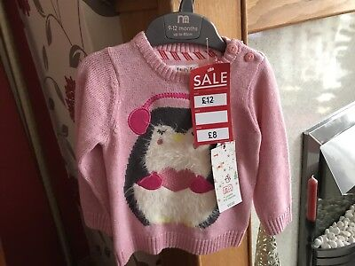 Mothercare Girls Christmas Jumper (9-12 Months) - Brand new with tags
