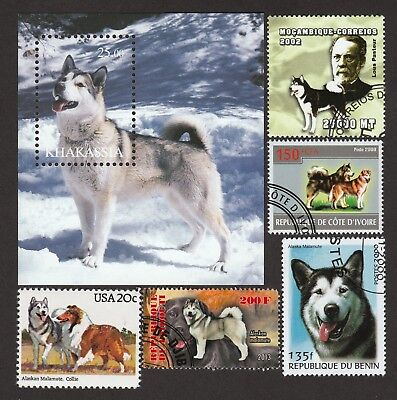NEW*ALASKAN MALAMUTE &Sled Dogs *Int'l Dog Postage Stamp Collection*Unique Gift*
