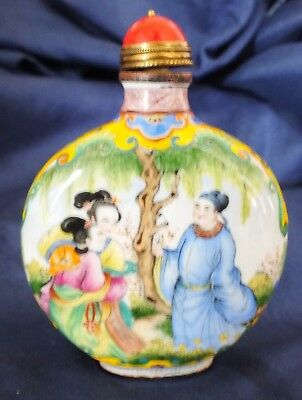 "Chinese Enamel Figural Snuff Bottle 3.25"" signed"
