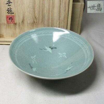 B853: Korean blue porcelain tea bowl with good inlay work with signed box