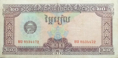Cambodia 1979 20 Rials #p-31  World Paper Money