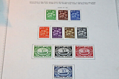 Trucial States 1961 Palms And Dhows - Complete Set Of 11 Mounted Mint On Leaf