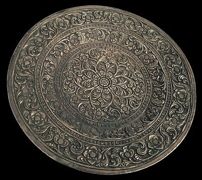 Antique Fine Victorian Kutch India Export Sterling Silver Repousse Design Ornate