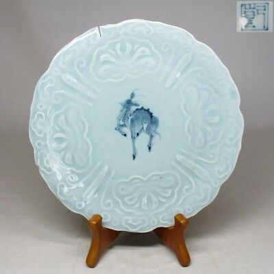B877: Chinese blue porcelain plate with good tone and qilin painting