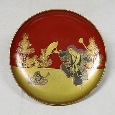 B766: Japanese old lacquerware SAKE cup with traditional beautiful MAKIE 3