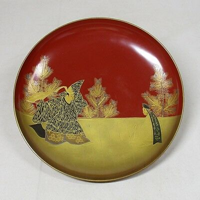 B770: Japanese old lacquerware SAKE cup with traditional beautiful MAKIE 7