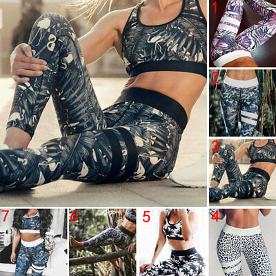Women's Sexy Yoga Running Pants High Waist Trousers Leggings Fitness Gym Clothes