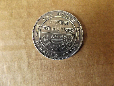 India 1894 Silver Rupee Bikanie State coinage under Britain rule.