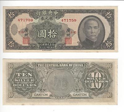 China 10 Silver Dollars  Canton    Coin On Note  See Scan   Unc