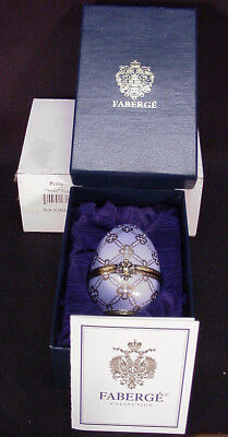 Faberge Imperial Egg  Petit Swan Egg #570 New In Box