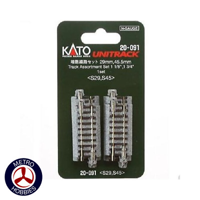 Kato N Unitrak Assorted Set 29 and 45.5mm KA20-091 Brand New