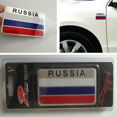 1X Decal Metal Emblem Badge Car Auto Fender Side Skirt Sticker Russian Flag