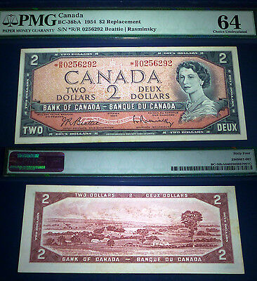 PMG 64  -Bank of Canada 1954 $2 ,BC-38bA - *R/R   ASTERISK REPLACEMENT BANKNOTE