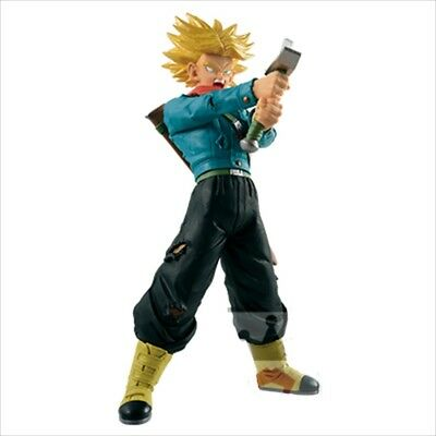 Dragon Ball Super Super Saiyan 2 Trunks Final Hope Slash Banpresto Japan