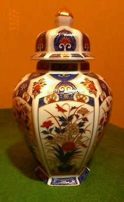 Chinese Floral Vase with gilding