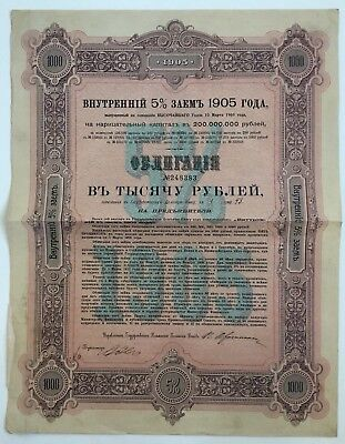 1000 Imperial Czarist Russian Bond-1905