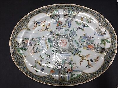 Antique Chinese Export Porcelain Famille Oval Serving Plate
