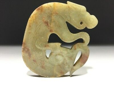Ancient Chinese Jade Carving of Dragon Beast