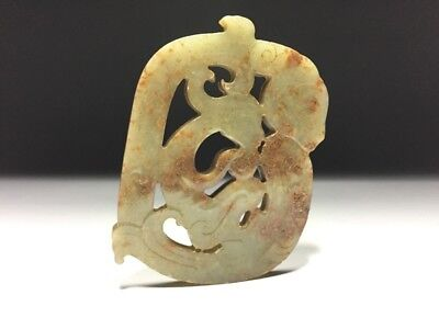 Ancient Chinese Jade Carving of Strange Double Dragon