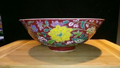 Fine Antique Chinese Famille Rose bowl