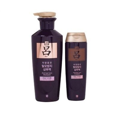 Ryo Anti-Hair Loss Shampoo For Oily Scalp Korean Cosmetic (Free Shipping)
