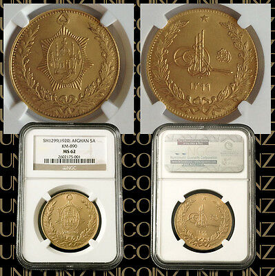 W1852] Afghanistan 5 Amani Sh1299 (1920) Gold Coin Rare Ngc Ms62 Km-890
