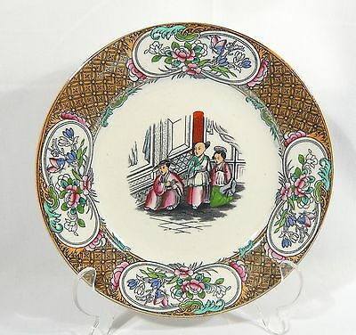 """Antique Plate Till & Sons Registration mark April 22 1865 Chinese 8 1/8"""" China"""